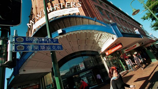 The Brunswick Street Mall - pictured here before its facelift - has been revamped.