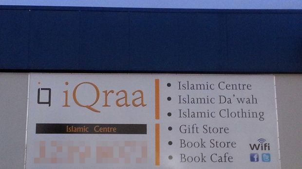 A photo of the iQraa Islamic Centre on the store's Facebook page.