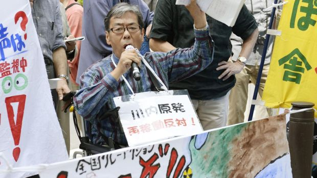 A protest rally was held on Wednesday against the restart of Japan's Sendai nuclear power plant.