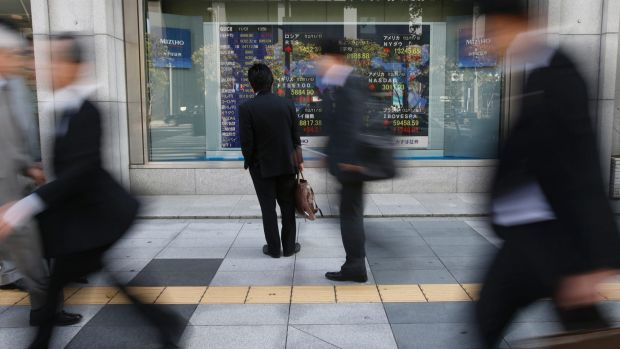 Billions of dollars worth of Japanese share trades have been reversed due to what appears to be one of the biggest ...
