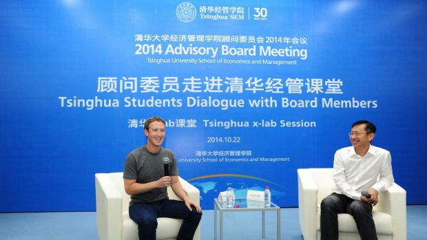 Mark Zuckerberg addresses Tsinghua University in Mandarin.