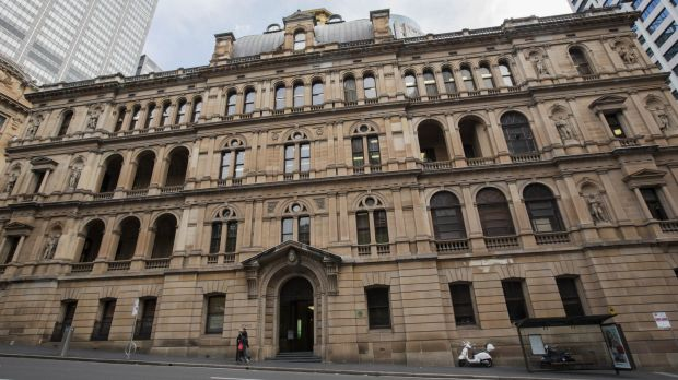 Fine facade: The Lands building in Bridge Street is being sold by the NSW government.