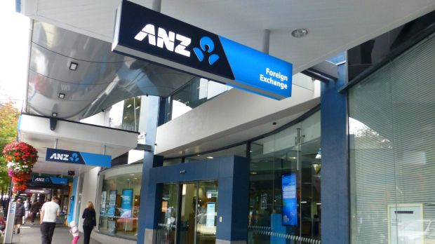 ANZ is the last of Australia's major banks to pass on the RBA's cut to the official cash rate.