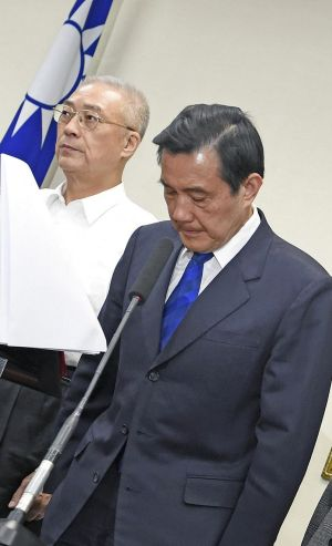 Taiwan President Ma Ying-jeou, right, bows in apology to supporters at the headquarters of the ruling Kuomintang after ...