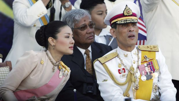 Delicate position: Thailand's Crown Prince Vajiralongkorn with Princess Srirasmi in 2007.