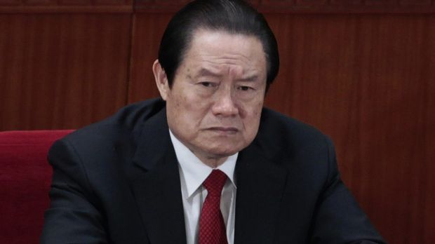 China's former domestic security chief Zhou Yongkang.