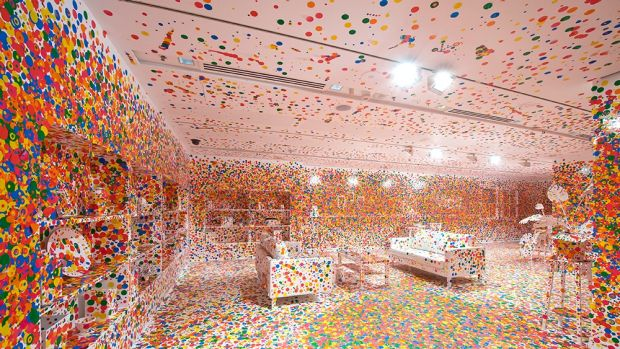 The Obliteration Room.