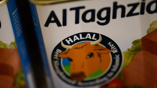 Halal food certification will be examined in the inquiry.