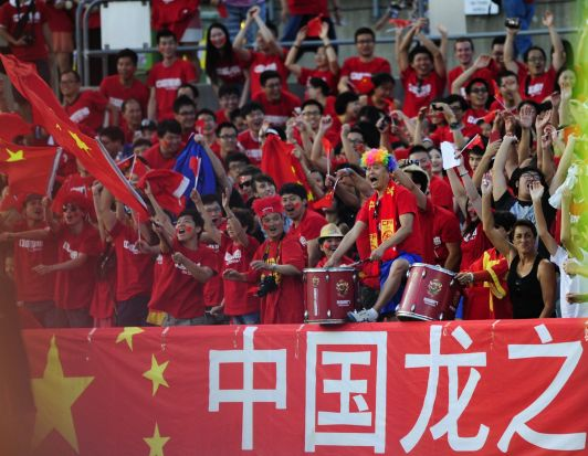 China P.R. supporters.
