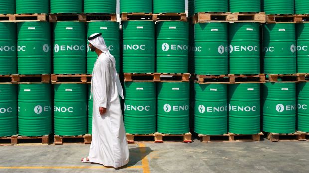 Saudi Arabia is trying to maintain its share of the global oil market rather than use its power in OPEC to curb US producers.