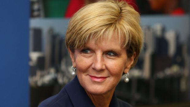 """Deputy Liberal leader Julie Bishop: """"I don't have any advice for my colleagues because they are elected members of ..."""