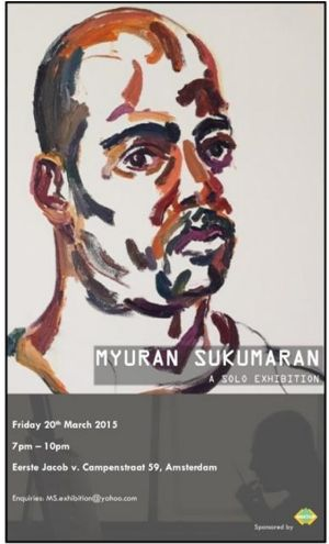 Flyer for Myuran Sukumaran's upcoming exhibition in the Netherlands.