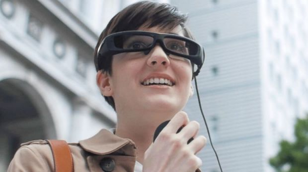 Sony SmartEyeglass: Not the height of fashion.