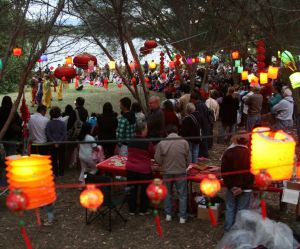 The Lantern Festival at Lennox Gardens.