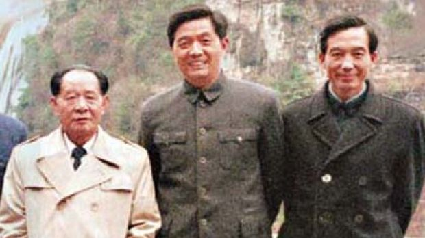 "Working for ""the happiness of the people"" ...  Hu Yaobang, left, with the  future leaders Hu Jintao, centre, and Wen ..."