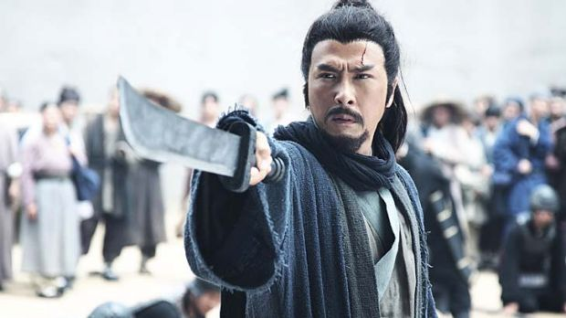 That's a knife ... the revered swordsman of Chinese history, Guan Yu, is played by Donnie Yen,  the hottest new Hong ...