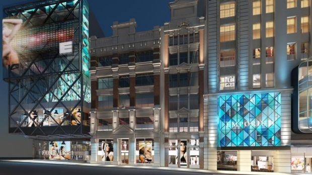 An artist's impression of the proposed Emporium store in the old Myer Lonsdale Street building.
