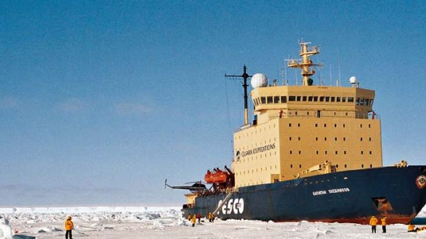 Australia may have to defend Antartica's rich oil reserves in the future, a report warns.