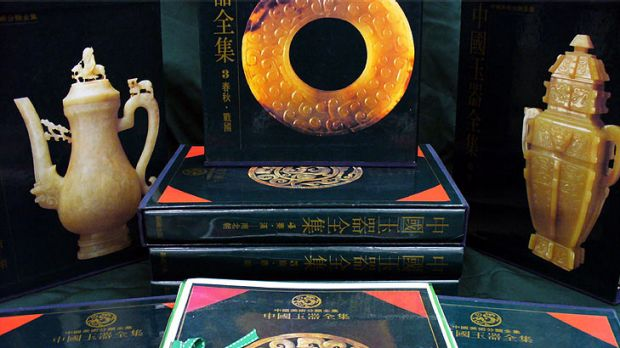 A collection of rare Chinese jade books.