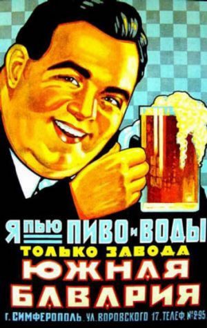 'Up to now, beer has not been considered alcohol in Russia but as a simple soft drink' that could be sold 'anywhere and ...