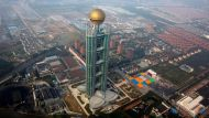 The richest village in China turns 50 (Video Thumbnail)