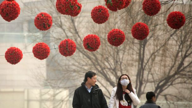 Yuyuantan Park on a heavily polluted day in Beijing earlier this month.
