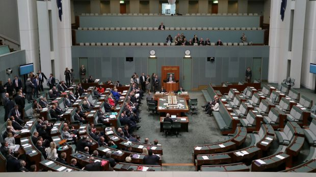 The division in the House on the metadata bills, with Andrew Wilkie, Adam Bandt, and Cathy McGowan opposing.