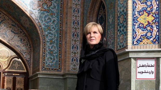 Foreign Affairs Minister Julie Bishop in Tehran, after meeting with Iran's president Hassan Rouhani.