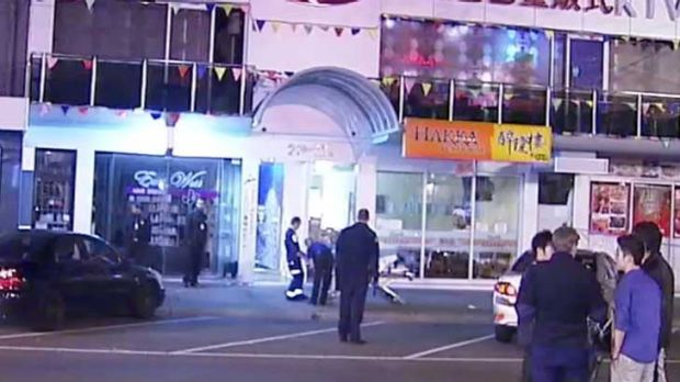 The front of the karaoke bar in Glen Waverley, where the brawl took place.