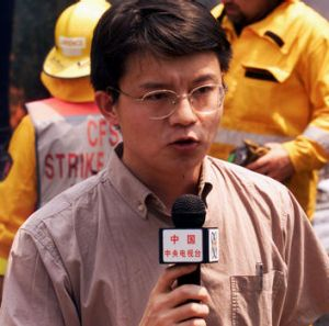 A television journalist from CCTV China makes a 'fundamental mistake about identity'.