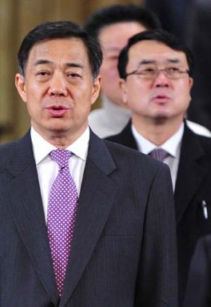 Missing in action ... China's Chongqing Municipality Communist Party Secretary Bo Xilai, and Chongqing  deputy mayor ...