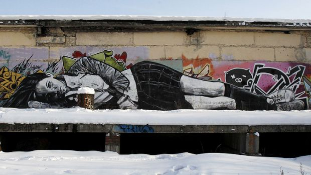 One of P183's murals in north-east Moscow.
