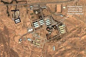 Satellite imagery of a possible Iranian nuclear facility.