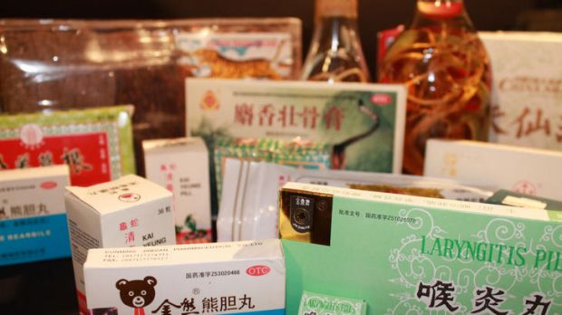 Under examination ... the Chinese medicines were tested using DNA sequencing.