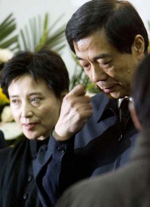 Spectacular fall ... Bo Xilai and his wife, Gu Kailai, attend his father's funeral in Beijing in January. Bo has since ...