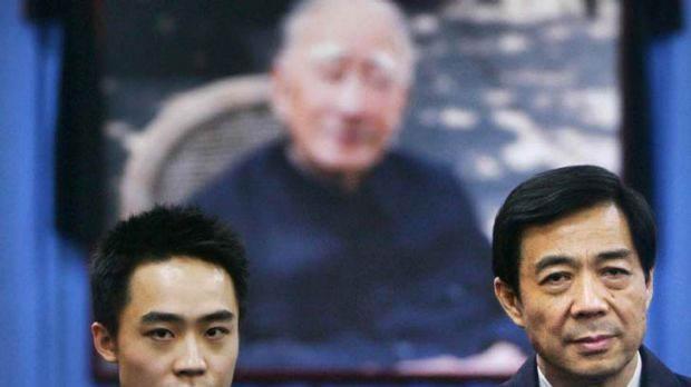 Family troubles ... Bo Guagua with his father, Bo Xilai.