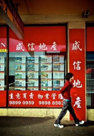 A Box Hill real estate agent with clear appeal to Asian clientele.