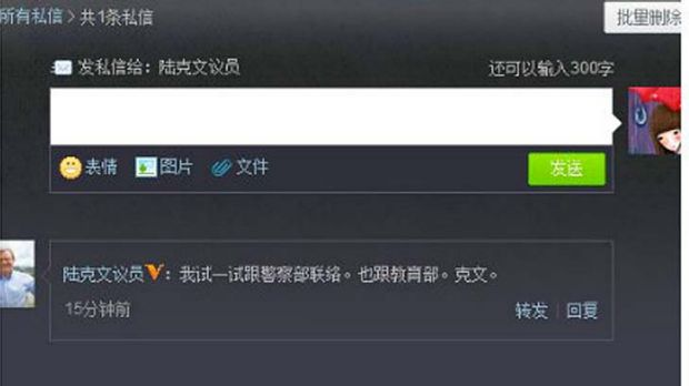Will try to approach police ... a screen grab of Kevin Rudd's message on Weibo.