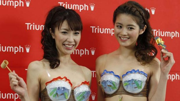 Iced bra aims to keep Japanese cool