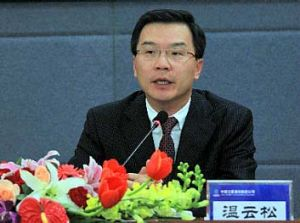 Winston Wen ... In investment banking and private equity circles, one of the best-known princeling entrepreneurs is ...