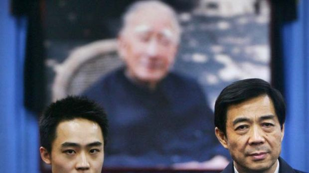 Bo Guagua ... While Bo Xilai, now purged from the Politburo, was reviving Maoist nostalgia on his official's salary of ...