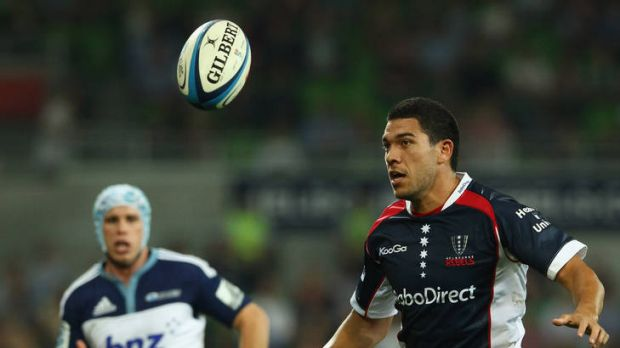 Former Brumbies star Mark Gerrard could make an early return for the Rebels when the two sides meet on Friday night.