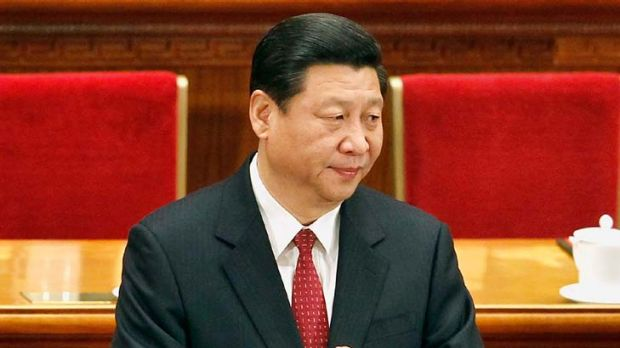 Subject of the scrutiny ... an investigative report conducted by Bloomberg has urged China's Vice-President Xi Jinping ...