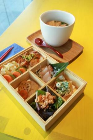 Choose-your-own bento box.