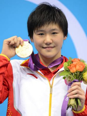 Teen dream ... Ye Shiwen won the 400m individual medley with a time five seconds faster than her best and a last 100m ...