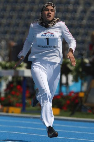 Tahmina Kohistani competing at the IAAF World Junior Championships in Poland in 2008.
