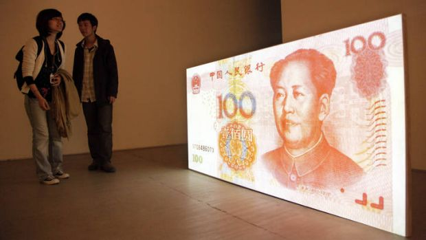 As the yuan gets bigger, so do the problems.