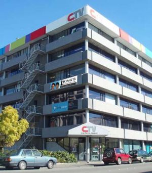 Before the earthquake ... the Canterbury Television building.