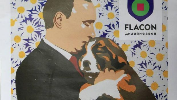 Animal lover ... Vladimir Putin is depicted in a poster at an exhibition by the artist Alexey Sergienko  to mark the ...