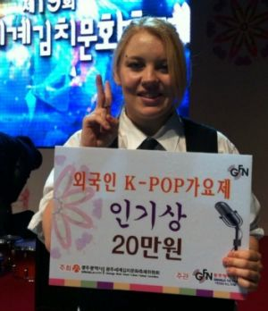Australian rapper Miki Lim preparing for her second K-pop contest in Korea.